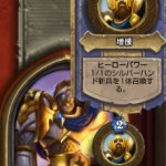 SnapCrab_NoName_2015-12-10_8-43-13_No-00