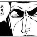 【ハースストーン】泥棒プリ楽しすぎるわwww ⇒ お前みたいに煽るから印象悪くなるんだ!俺は紳士的にお礼言ってるのに