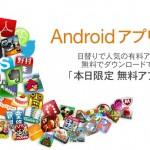 amazon_app_store.jpg_02