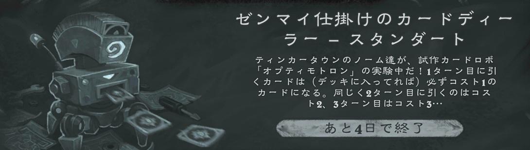 tb080-banner