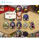 2017-09-26_23h12_33