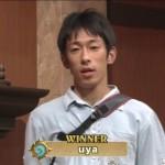 【悲報】夏季日本選手権でベスト4のuyaさん、職場で理解が得られず苦しむ…