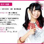 20160927_mogamimoga_39